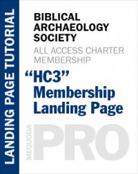 """In-Depth Tutorial: """"HC3"""" Membership Landing Page"""